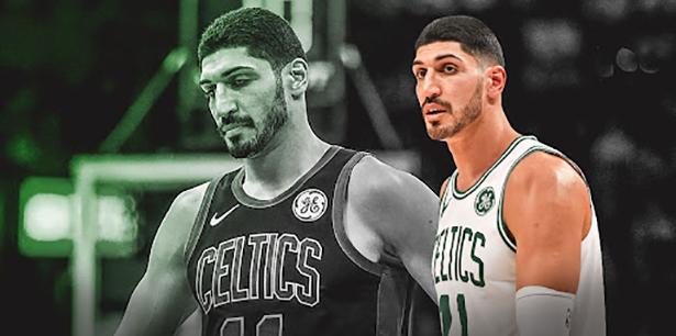 vente maillot basket Boston Celtics