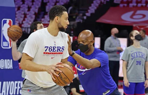 vente maillot basket Philadelphia 76ers